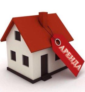 Бизнес по аренде недвижимости