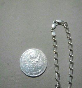 Серебренный рубль