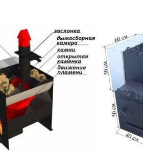Печь для бани Башкирская 530 с выступом