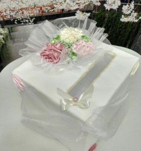 Для денег на свадьбу