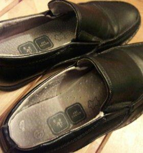 Ботиночки на мальчика 19.5 см
