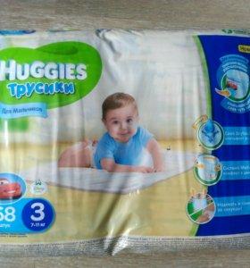 Трусики huggies для мальчиков