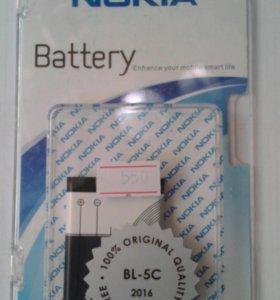 Battery nokia BL-5С