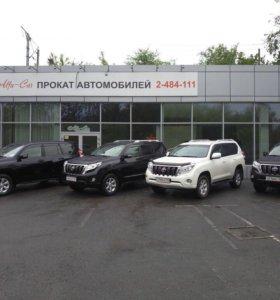 Прокат Toyota Land Cruiser Prado