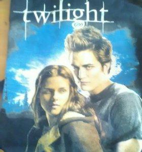 Мешок,,twilight,,