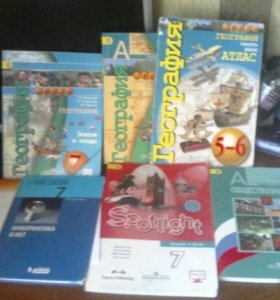 Учебники 7-6 класс