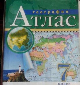 Атлас по географии для 7-го класса