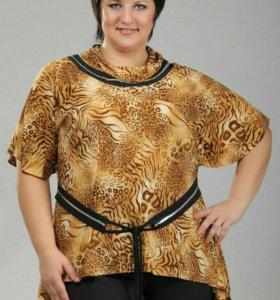 Большой размер.Блуза