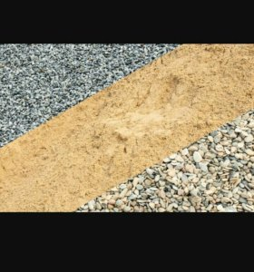 Продам щебень, песок, отсев, перегной, земля и т.д