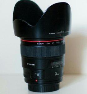 Объектив Canon EF 24 f 1.4 II