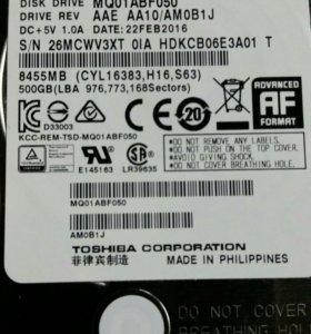 Жесткий диск для ноутбука на 500гб