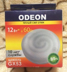 """Энергосберегающие лампы """"ODEON"""" GX-53.GX-70"""