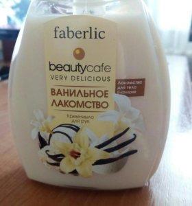 Крем-мыло для рук
