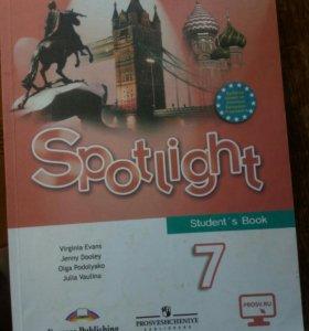 Учебник по английскому 7клас