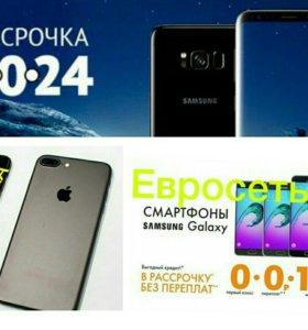 Samsung S8 и S8+,Iphone 6s,7