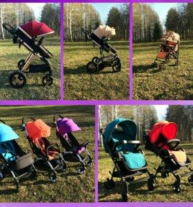 Новые детские коляски недорого!
