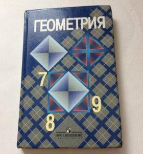 Геометрия, русский, алгебра