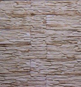 Гипсовый камень(декоративная плитка)