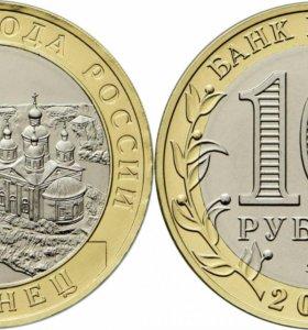 Юбилейная монета 2017