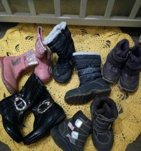Обувь  25