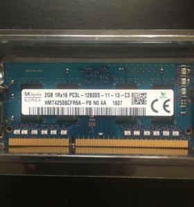 Оперативная память 2гб ddr3l