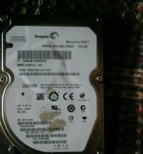 Жесткий диск на 320 Гб
