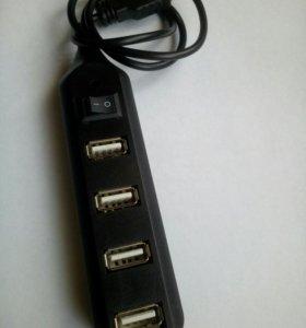 USB удлинитель/разветлитель