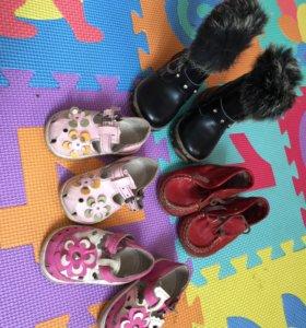 Сапожки и сандалили