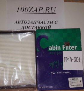 Фильтр воздушный PMA-001 Pmc