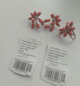 Кольцо сережки