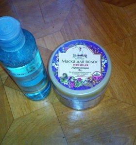 Мицилярная вода и маска для волос .