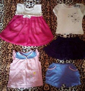 Пакет вещей на девочку 1,5-2,5 года