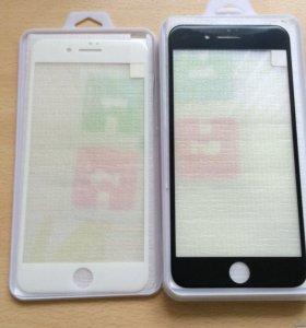 Защитное стекло 3D iphone 7+