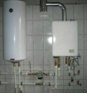 Отоппление, ГВС,канализация,электрика
