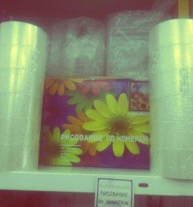Магазин упаковочное матреал рисование по номерам