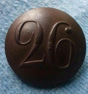 Пуговица РИ (26)