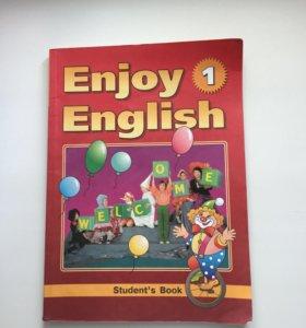 Учебник по английскому языку за 1 класс