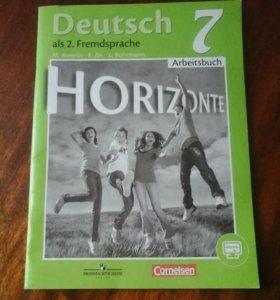Рабочая тетрадь по немецкому языку (7 класс)