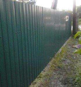 Забор для вас