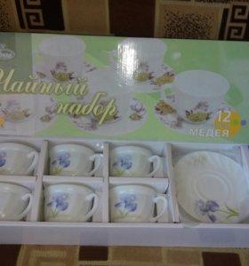 Новый чайный набор.