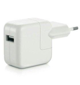 Зарядное устройство для iPad 12w