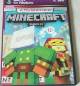 Майнкрафт альманах, Minecraft Stoty Mode 2 эпизода