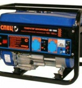 генератор спец sb 1800
