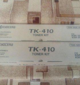 Тонер-Картридж Kyocera TK-410