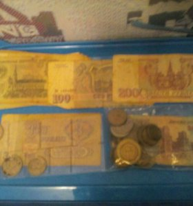 Деньги СССР и монеты