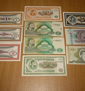 Билеты-банкноты