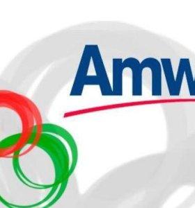 Amwey
