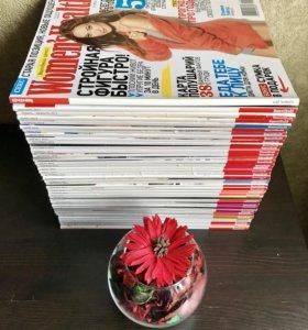 Подшивка журнала Women's health