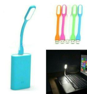Лампы светодиодные USB новые. Цвета разные