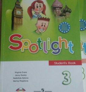 Книжки по английскому, 3 класс